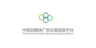 中国自媒体广告交易平台