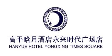 Y酒店高平永兴时代广场店小程序