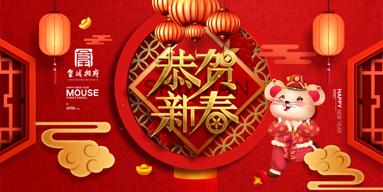 阳城县皇城相府集团2020年感恩回馈活动